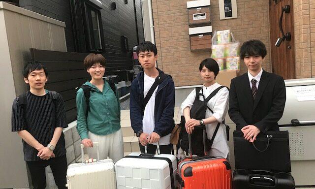 上京時の物件の探し方